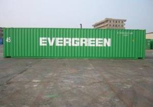 EverGreen storage Box inspiration to be green